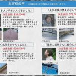 火災保険申請の適用事例と体験者の声。最大2000万円超えがあった。