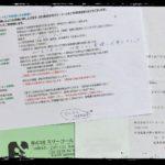 火災保険申請の調査会社「住まいの110番」「スリーコール」の評判・口コミ